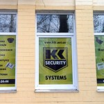 KK_Security