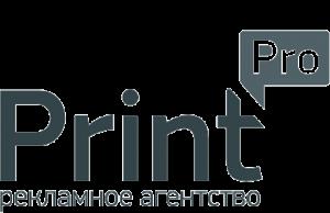 "Рекламное агентство ""PrintPro"""