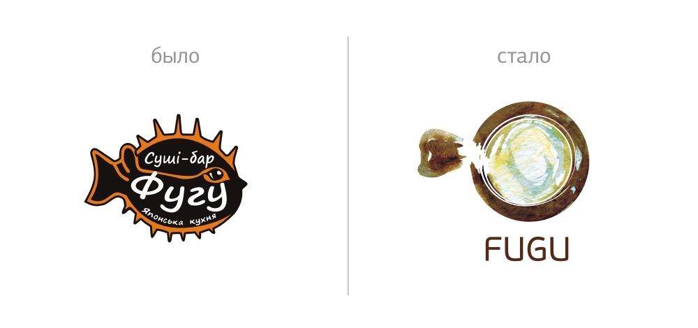 01_fugu_logo