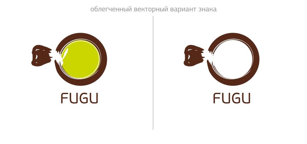 02_fugu_logo_vector