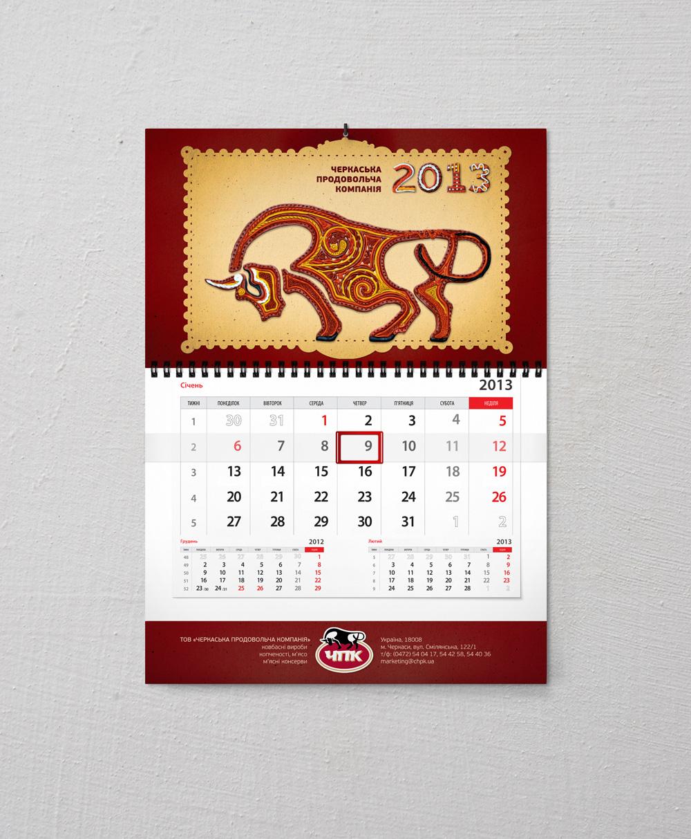 01_kalendar_CHPK
