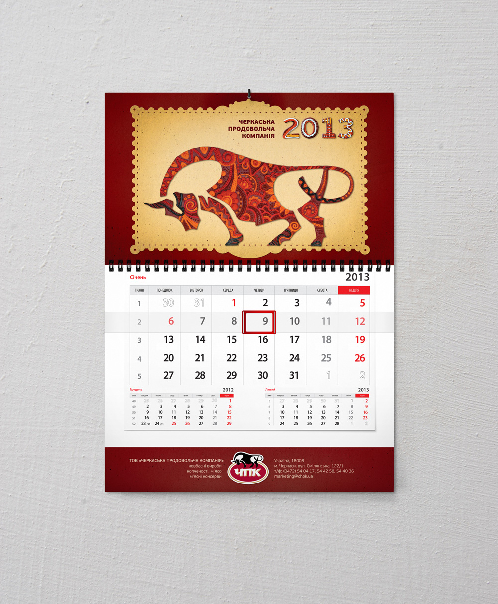 02_kalendar_CHPK